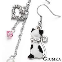 【GIUMKA】甜心貓咪不對稱鋯石耳勾式耳環 精鍍正白K 鋯石 甜美淑女款 一對價格 MF00231