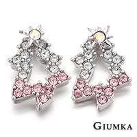 【GIUMKA】聖誕樹貼耳針式耳環 精鍍正白K 鋯石 甜美淑女款 抗過敏鋼針 一對價格 MF00273-3
