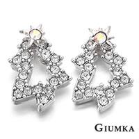 【GIUMKA】聖誕樹貼耳針式耳環 精鍍正白K 鋯石 甜美淑女款 抗過敏鋼針 一對價格 MF00273-5