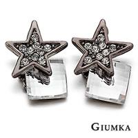 【GIUMKA】閃耀幸運星貼耳針式耳環 精鍍黑金 鋯石 採用施華洛世奇水晶元素 屬於歐規商品不含鎳 甜美淑女款 抗過敏鋼針 一對價格 MF00284-5