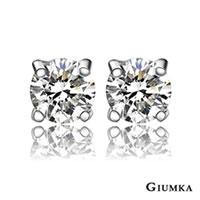 【GIUMKA】手工設計四爪夾鑲八心八箭925純銀耳針式耳環 (3mm) 一對價格 MF00558-1