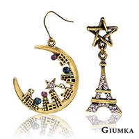 【GIUMKA】未來都市鋯石不對稱耳勾針耳環 仿古銅 鐵塔、彎月不對稱造型設計 甜美淑女款/一對價格 MF00577