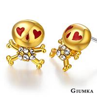 【GIUMKA】搖滾小甜心鋯石耳針式耳環 精鍍黃K 甜美淑女款 一對價格 MF00590