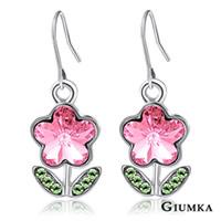 【GIUMKA】河畔小花水晶耳勾式耳環 精鍍正白K 甜美淑女款 (粉色) 一對價格 MF00598-1