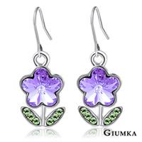 【GIUMKA】河畔小花水晶耳勾式耳環 精鍍正白K 甜美淑女款 (紫色) 一對價格 MF00598-2