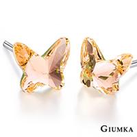 【GIUMKA】Butterfly水晶鋼針耳環 抗過敏鋼針 採用施華洛世奇元素水晶 8mm璀璨金/一對價格 MF00605-4