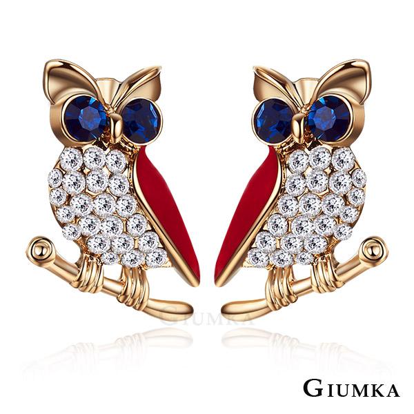 【GIUMKA】晶鑽貓頭鷹耳釘耳環 精鍍黃K 半寶鋯石 抗敏鋼針 兩色任選 一對價格 MF03042