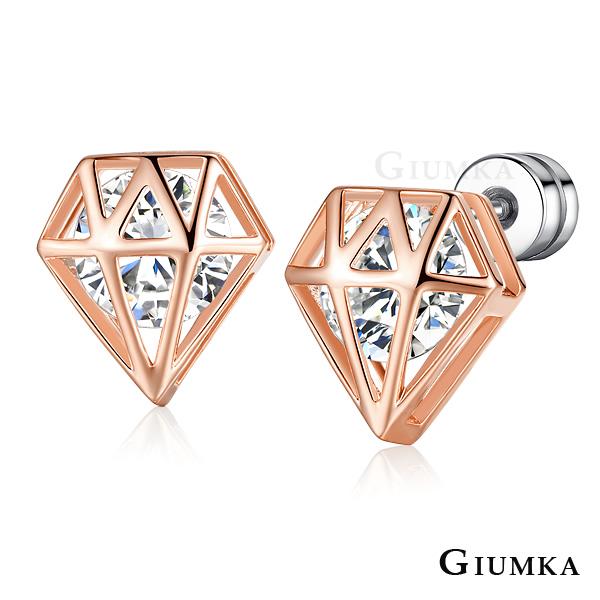 【GIUMKA】鑽石造型 栓扣式耳環 精鍍正白K 後扣採用施華洛世奇元素水晶 抗敏鋼針 甜美淑女款 四色任選 MF04113