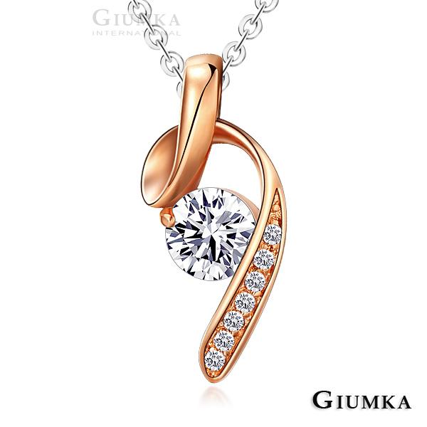 【GIUMKA】愛戀一世項鍊 八心八箭 精鍍正白K 玫瑰金 名媛淑女款 兩色任選 單個價格 MN00203