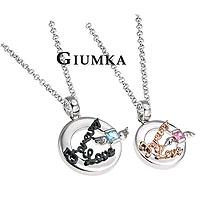 【GIUMKA】天國的約定項鍊 男女情人對鍊 精鍍正白K 黑色/玫瑰金 鋯石 單個價格/附白鋼鍊