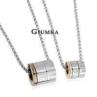 【GIUMKA】愛情解碼項鍊 316L鋼男女情人對鍊 咖啡/玫金 單個價格/附白鋼鍊