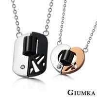 【GIUMKA】捍衛愛情項鍊 316L鋼男女情人對鍊 鋯石 黑+玫 一對價格 MN00857