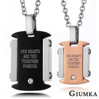 【GIUMKA】愛情看板項鍊 316L鋼男女情人對鍊 鋯石 黑色/玫金 單個價格/附鋼鍊