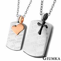 【GIUMKA】愛情宣言項鍊 德國精鋼男女情人對鍊 黑/玫 單個價格 MN01003
