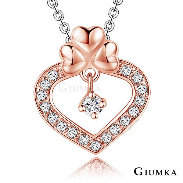 【GIUMKA】三葉幸運星八心八箭項鍊 精鍍正白K 玫瑰金 鋯石 甜美淑女款 兩色任選/單個價格 MN01132
