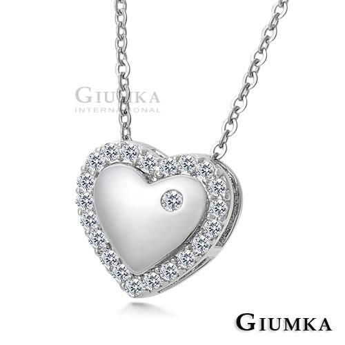【GIUMKA】浪漫甜心愛心滿鑽鋯石項鍊 精鍍正白K鋯石 甜美淑女款 可變換八種樣式佩帶 單個價格 MN01241