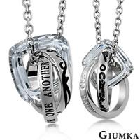 【GIUMKA】愛情的海洋項鍊 德國精鋼施華洛世奇水晶元素情人對鍊 三環造型設計 一對價格/無法刻字 MN01318
