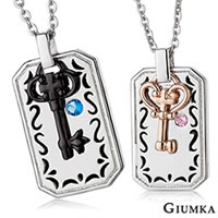 【GIUMKA】愛的進行式項鍊 精鍍正白K鋯石情人對鍊 黑色藍鋯/玫金粉鋯 鑰匙墜牌造型設計 單個價格 MN01420