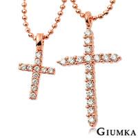 【GIUMKA】派對女孩十字架鋯石雙鍊項鍊 精鍍玫瑰金 鋯石 甜美淑女款 採用珠寶工藝手工鑲鑽 單個價格 MN01501-1