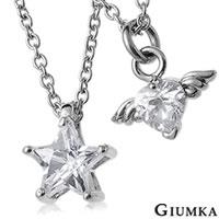 送刻字【GIUMKA】甜蜜俏佳人鋯石雙鍊項鍊 精鍍正白K 鋯石 星星、愛心翅膀造型 甜美淑女款 採用珠寶工藝手工鑲鑽 單個價格 MN01504-2