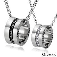 【GIUMKA】幸福運轉項鍊 德國珠寶白鋼鋯石男女情人對鍊 滾輪造型設計 黑鋯/白鋯 單個價格 MN01581