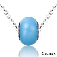【GIUMKA】繽紛世界德國精鋼水晶元素項鍊 採用施華洛世奇水晶元素 水晶烤漆 滾輪造型設計 藍色/單個價格 MN01609-6