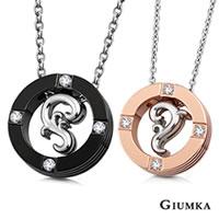 【GIUMKA】愛永遠項鍊 德國珠寶白鋼鋯石男女情人對鍊 藤蔓造型設計 黑色/玫金 單個價格/可加購刻字 MN01623