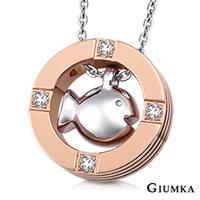 【GIUMKA】深海小魚德國珠寶白鋼鋯石項鍊 名媛淑女款 單個價格 MN01657