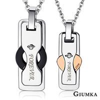送刻字【GIUMKA】幸福相守項鍊 德國精鋼鋯石情人對鍊 黑/ 玫 單個價格 MN01672