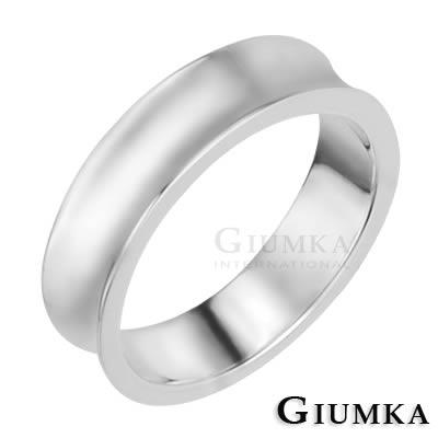 【GIUMKA】愛之深切 925純銀男女情人對戒 素面內凹寬版 單個價格