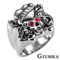 【GIUMKA】KILLS骷髏頭 316L鋼戒指 鋯石 重金搖滾街頭個性款 單個價格 MR00406