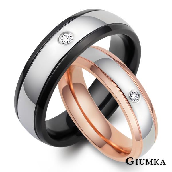 【GIUMKA】幸福築夢戒指 德國珠寶白鋼鋯石男女情人對戒鋼戒 黑色+玫金 一對價格/內圍可加購刻字 MR00574