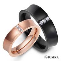 【GIUMKA】情定三生戒指 德國珠寶白鋼鋯石男女情人對戒 黑色+玫金 一對價格 MR00614