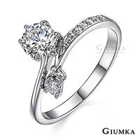 【GIUMKA】星光閃耀戒指 精鍍正白K 八心八箭 鋯石 名媛淑女款 單個價格 MR03023