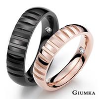【GIUMKA】幸福序曲戒指 德國珠寶白鋼鋯石情人對戒 黑色/玫金 一對價格/可加購刻字 MR03045