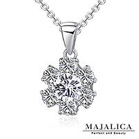 【Majalica】純銀項鍊 閃耀之星 925純銀 八心八箭 PN3039