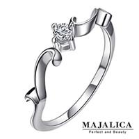 Majalica純銀戒指 閃耀之星 925純銀尾戒 名媛淑女款 單個價格 PR013