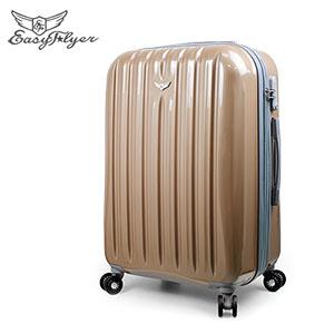 EasyFlyer 易飛翔-24吋PC夜彩系列可加大行李箱-咖啡金