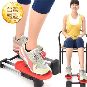 台灣製造!!彈力趣味滑步機(太空漫步機.有氧划步機.美腿機迴力踏步機.辦公室運動健身器材.推薦哪裡買)P274-02