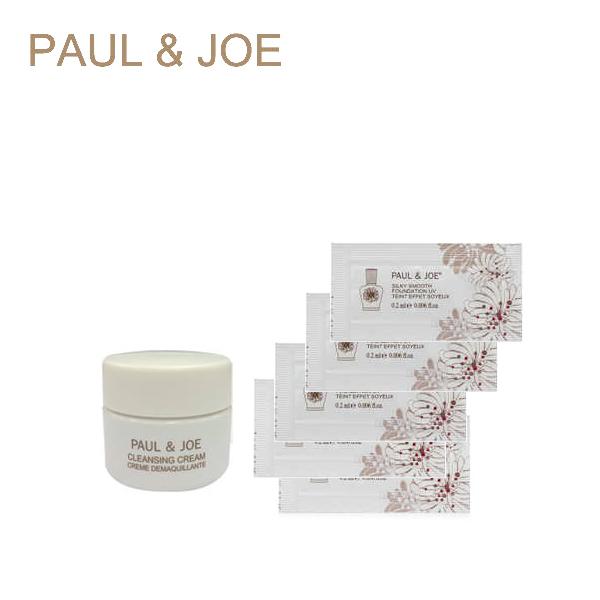 PAUL&JOE 橄欖卸妝霜15g +  試用包5入 限量體驗旅行組 《Umeme》