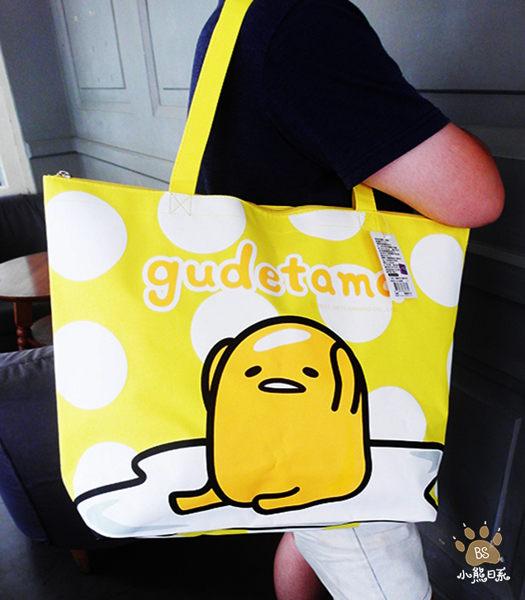 小熊日系* 蛋黃哥購物袋 手提袋 萬用袋 收納袋 萬用包 包包 大容量 白點點款