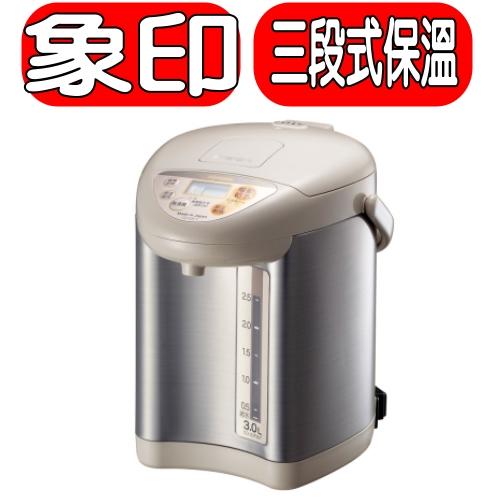 《特促可議價》象印【CD-JUF30T】3公升電動熱水瓶
