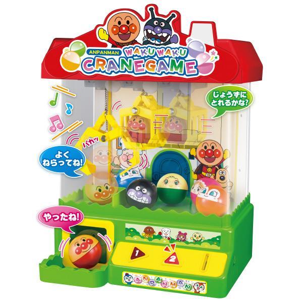 【真愛日本】16090300002夾娃娃機玩具-ANP  電視卡通 麵包超人 細菌人 兒童玩具 正品