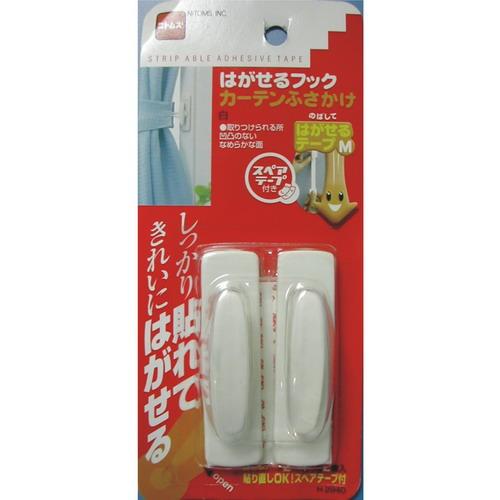 日本進口Nitoms優質不留痕掛鉤-窗簾鉤(白) NI-H2940