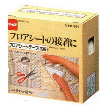 日本進口Nitoms塑膠地板用雙面膠帶(寬幅) NI-M304