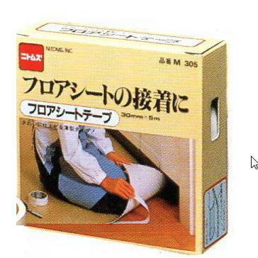 日本進口Nitoms塑膠地板用雙面膠帶(寬幅) NI-M305