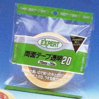日本Nitoms透明雙面膠帶(50mm) NI-T220