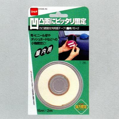 日本Nitom車內室內耐溫型雙面膠帶 NI-T285