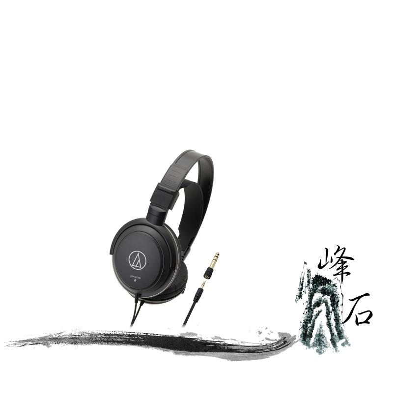 樂天限時促銷!平輸公司貨 日本鐵三角 ATH-AVC200 密閉式動圈型耳機