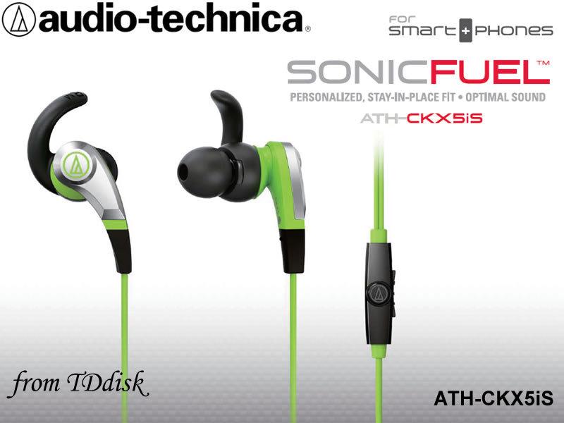志達電子 ATH-CKX5iS audio-technica 日本鐵三角 耳道式耳機 For Android Apple